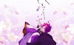 【刀剣乱舞】花札にちなんで、出陣メンバーを…wwwwww