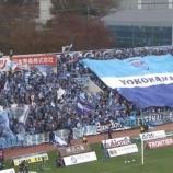 『[J1]横浜FC 昨季所属のFW立花歩夢がオーストラリア2部のプレストン・ライオンズFCに加入!!「自分が活躍するニュースを皆さんに」』の画像