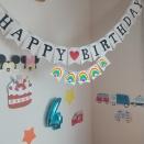 *4歳 誕生日 長男