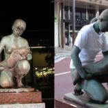 『『愛の母子像』裸体像Tシャツ計画』の画像