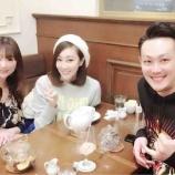 『台湾のお友達と日本で会いました』の画像