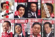 【民主党元総理】鳩山氏「拉致問題は解決済みと公式見解されてる。北朝鮮と国交正常化して信頼関係の中で解決すべき」と安倍首相批判