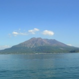 『いつか行きたい日本の名所 桜島』の画像
