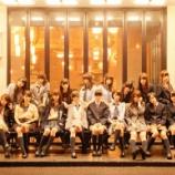 『【乃木坂46】『バレッタ』アー写に激似の写真を発見wwwwww』の画像