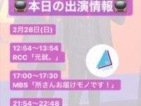 【日向坂46】アンガ田中、今夜のひなあい出演確定wwwwwwwwwww