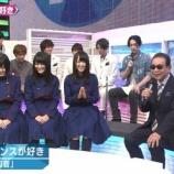 『【欅坂46】Mステの平手ちゃんが元気そうで安心した・・・』の画像