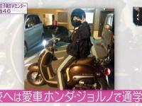 【乃木坂46】大園桃子がフルフェイスをかぶってた理由...