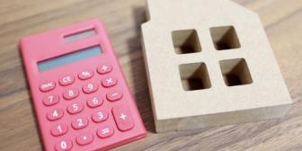 お前らが家建てる土地の坪単価いくら?