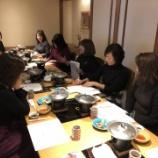 『2019年度女性部情報委員会予定者顔合わせ会』の画像