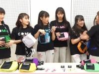【モーニング娘。'20】佐藤優樹と羽賀朱音「みんなー!ビヨーンズゲームやるよー!」