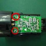 『トヨタ プッシュスタートスイッチ LED打ち換え(交換)』の画像