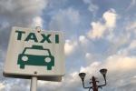 外国のタクシー乗り場ですか?〜写真クイズ『交野ここ何処でしょう?』〜