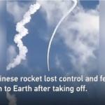 【動画】中国、民間のロケット発射も失敗!発射から数十秒後に異常が現われ、墜落! [海外]