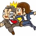 【朗報】俺「仕事辞めますw」上司「待つのだ!俺くん!」→大変なことにwwwwwwww