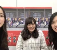 【乃木坂46】さゆりんご軍団が団長置き去りでSHOWROOM配信!