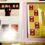 『平成最後の焼肉と即位三十周年記念切手と』の画像