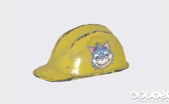 Mr.ファジーの帽子