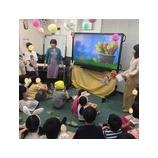 『イースターパーティ大盛況!』の画像