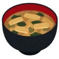 【悲報】松屋の味噌汁の味がしない…コロナかもしれん……