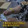 【悲報】 テレ朝が握手会商法を大々的に批判報道