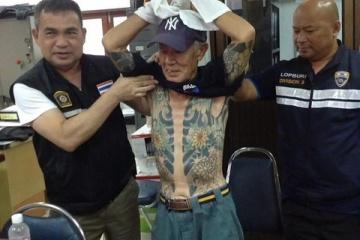 海外「なぜシェアした・・・」逃亡中の暴力団員がSNSに写真アップして逮捕