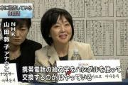 【NHK】渋谷の路上切りつけ事件 韓国人を殺人未遂で逮捕へ