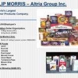 『49年増配で配当利回り5%超えのアルトリア・グループ(MO)を50万円分買い増ししたよ!』の画像