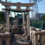 『【(東京都)町田散策⑯】鹿島神社元宮と三つの記念碑』の画像