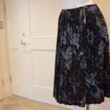 『KEITA MARUYAMA(ケイタマルヤマ)星座プリントプリーツスカート』の画像