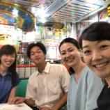 『青砥が会ったきらきら社会人Vol.3 国際交流NGO Vivaおかざき!! 代表 長尾 晴香さん』の画像