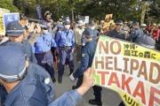 過激化する沖縄反基地運動、明らかになった「極左暴力集団」とは 逮捕者には沖縄県外や韓国籍の者も