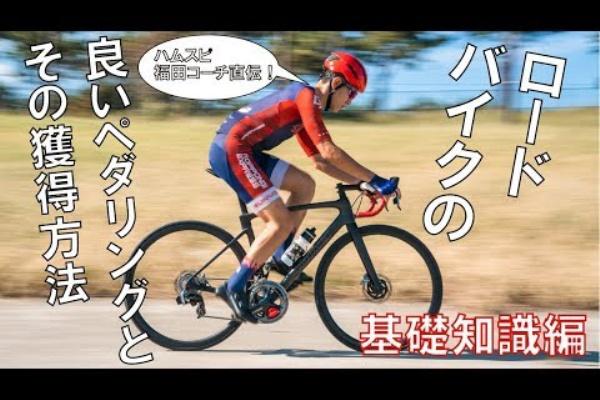 自転車 英語 バイク