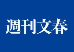 【乃木坂46】西野七瀬は文春を名誉毀損で訴えるべき!?