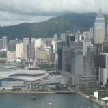 『【香港最新情報】香港特区政府、10項目の民生政策を措置』の画像