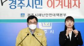 【新型コロナ】奈良はNO、東京はOK…防護服支援への矛盾した韓国の対応