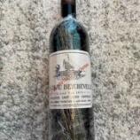 『オールドビンテージワイン』の画像