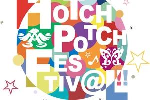 【ミリマス】「HOTCHPOTCH FESTIV@L!!」Day2 レポート&関係者ツイート、ブログ記事まとめ