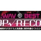 『AKIBA-POP√RECOLLECTION 詳細公開』の画像