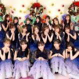 『『FNS歌謡祭』乃木坂ちゃんの集合写真きたあああ!!! 可愛い人がいっぱいや~!!!【乃木坂46】』の画像