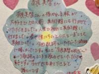 【日向坂46】潮紗理菜、加入前から奈良美智のファンだった!!!