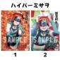 【いよいよ本日】  20時より東京女子プロレス公式YouTu...