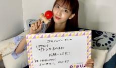 【乃木坂46】4期生 柴田柚菜が『のぎおび⊿』に登場!17時30分頃から配信!