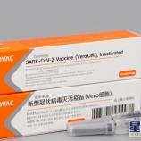 『【香港最新情報】「3回目のワクチン接種は不可欠」』の画像