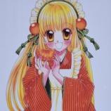 『杵築の美娘「美娘キャロライン佐藤」ちゃんの看板を発見』の画像