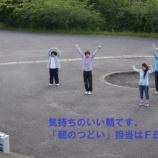 『【ながさき】オリエン合宿 2日目 前半』の画像