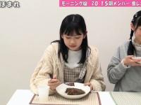 【モーニング娘。'20】15期メンバーの食レポ動画キタ━━━━(゚∀゚)━━━━!!