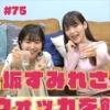 『【祝】茅野愛衣のYoutubeチャンネル10万人達成!?』の画像