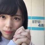 『【乃木坂46】STU48に西野七瀬 激似の子現わるwwwww』の画像