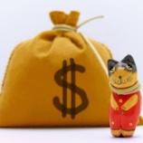 『PTA会計の繰越金がヤバい』の画像