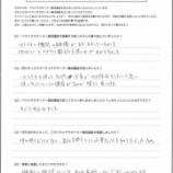 『ペライチ養成講座_お客様の声-1_2019年5月23日(木)開催』の画像